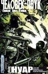 Обложка комикса Человек-Паук Нуар: Глаза Без Лица №4