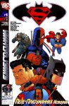 Обложка комикса Супермен/Бэтмен Ежегодник №1