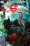 Обложка комикса Супермен/Бэтмен Ежегодник №4
