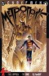 Обложка комикса Супермен Метрополис