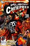 Обложка комикса Сказания Корпуса Синестро: Киборг-Супермен