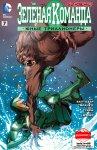 Обложка комикса Зеленая Команда: Юные Триллионеры №7