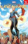 Обложка комикса Могучая Капитан Марвел №1