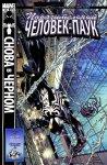 Обложка комикса Поразительный Человек-Паук №35