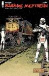 Обложка комикса Ходячие мертвецы №184