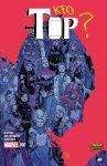 Обложка комикса Тор №6