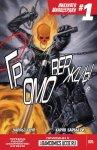 Обложка комикса Громовержцы №20