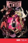Обложка комикса Поразительные Мстители №5