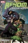 Обложка комикса Веном: Космический Рыцарь №4