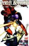 Обложка комикса Война Королей №2