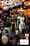 Обложка комикса Люди-Икс: Наследие №210