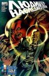 Обложка комикса Люди-Икс: Наследие №219