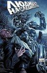 Обложка комикса Люди-Икс: Наследие №223