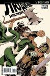 Обложка комикса Люди-Икс: Наследие №227