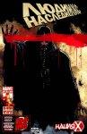 Обложка комикса Люди-Икс: Наследие №228