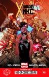 Обложка комикса Люди-Икс №2