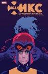 Обложка комикса Люди-Икс: Самый Худший Герой №4