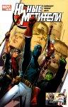 Обложка комикса Юные Мстители №2