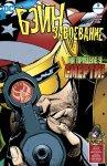 Обложка комикса Бэйн: Завоевание №9