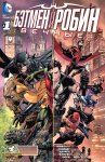 Обложка комикса Бэтмен и Робин Вечные