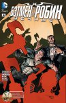 Обложка комикса Бэтмен и Робин Вечные №4