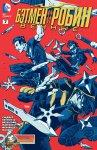 Обложка комикса Бэтмен и Робин Вечные №7