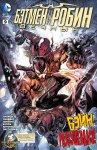 Обложка комикса Бэтмен и Робин Вечные №9