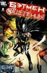 Обложка комикса Бэтмен и Отщепенцы №8