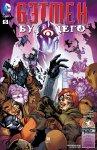Обложка комикса Бэтмен Будущего №5