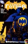 Обложка комикса Бэтмен: Улицы Готэма №8
