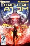 Обложка комикса Капитан Атом №3