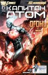 Обложка комикса Капитан Атом №4