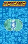 Обложка комикса Кризис На Бесконечных Землях №5