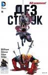 Обложка комикса Дэзстроук №18