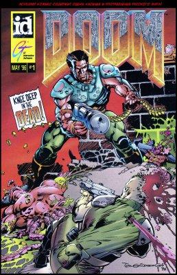 Серия комиксов Doom: По Колено В Мертвецах