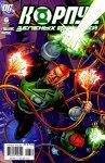 Обложка комикса Корпус Зеленых Фонарей №6