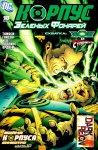 Обложка комикса Корпус Зеленых Фонарей №18