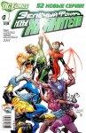 Обложка комикса Зеленый Фонарь: Новые Хранители №1