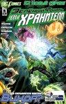 Обложка комикса Зеленый Фонарь: Новые Хранители №5