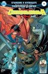Обложка комикса Суперсыновья №5