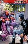 Обложка комикса Супермен: Мир Нового Криптона №9
