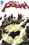 Обложка комикса Мы -Робин №3