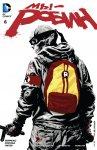 Обложка комикса Мы -Робин №6