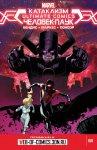 Обложка комикса Катаклизм: Алтимейт Человек-Паук №1