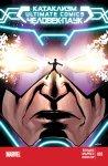 Обложка комикса Катаклизм: Алтимейт Человек-Паук №3