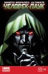 Обложка комикса Майлз Моралес: Современный Человек-Паук №11