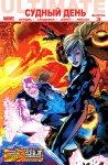 Ultimate Comics Doom #3