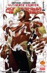 Обложка комикса Современный Комикс Железный Человек №4