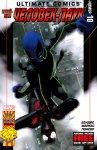 Обложка комикса Современный Комикс Человек-Паук №10
