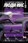 Обложка комикса Современный Комикс Люди Икс №4